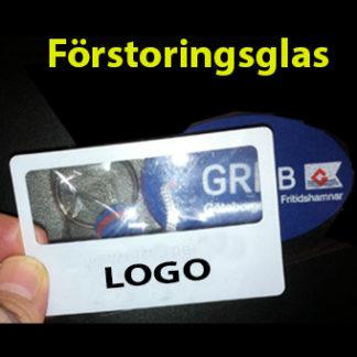 Förstoringsglas_Med_logo