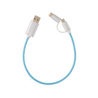 3-i-1 flowing light-kabel